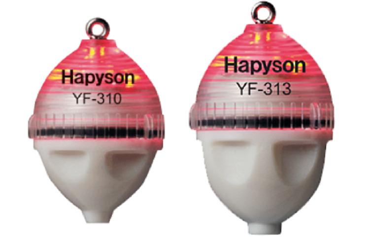 ハピソンのタックルでソルトウォーターゲームを楽しもう!集魚灯やエアーポンプなど使えるアイテムぎっしり