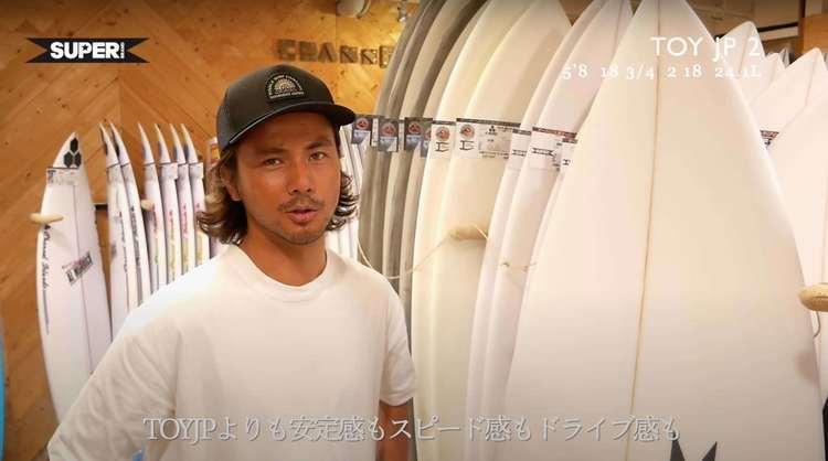 """【2020年最新モデル】SUPERbrand surfboardsイチ押しの日本の波に合わせて開発されたパフォーマンスモデル""""TOY JP2″を笹子夏輝がテストライド&インプレッション"""