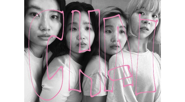映画『のぼる小寺さん』主題歌を担当した「CHAI」メンバーがボルダリングを体験!
