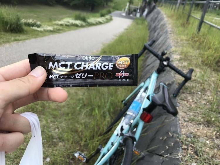 アンバサダーリポート「『MCT CHARGE ゼリー PRO』で体脂肪を燃やそう!」