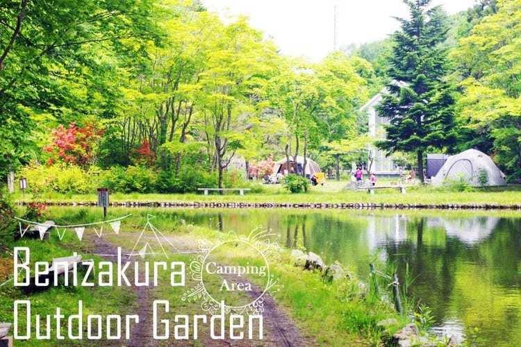 【オープン】2020/7/23 札幌市の地下鉄でも行けるキャンプ&イベントエリア『紅櫻アウトドアガーデン』