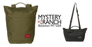 【注目リリース】MYSTERY RANCH(ミステリーランチ)の名作ブーティーバッグがリニューアル!