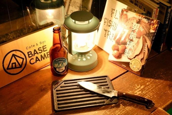 アウトドアズマンの集うカフェ&バー「BASE CAMP」がクラウドファンディングに挑戦中!