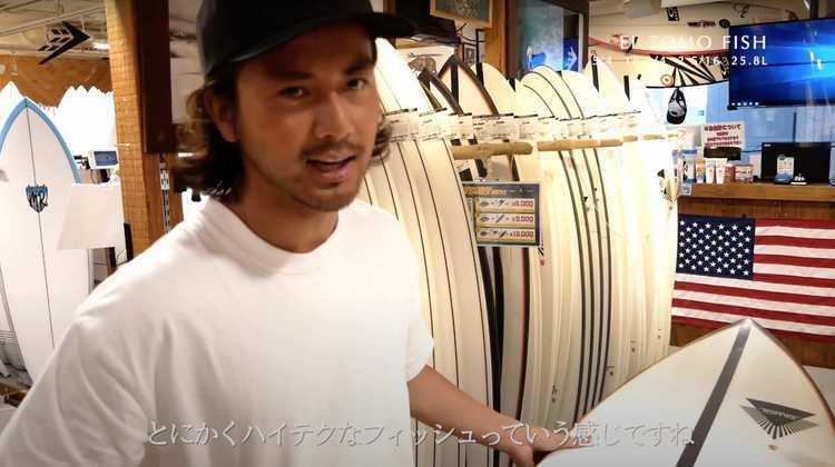 """【2020年最新モデル】「とにかく速い。動かしたいときにすんなり動いてくれる」ネクストレベルの高性能を秘めたハイテクなフィッシュ!?FIREWIRE surfboards注目の""""EL TOMO FISH""""を笹子夏輝プロがテストライド&インプレッション"""