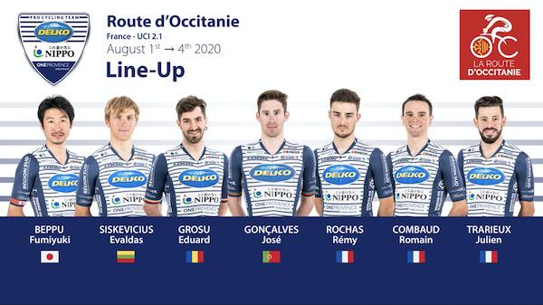 フランスでレース再開!別府史之がピレネー山岳レース「ルート・ド・オクシタニー」に出場