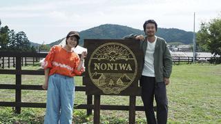 キャンプ初心者向け施設『キャンプ民泊NONIWA』ができるまで #1