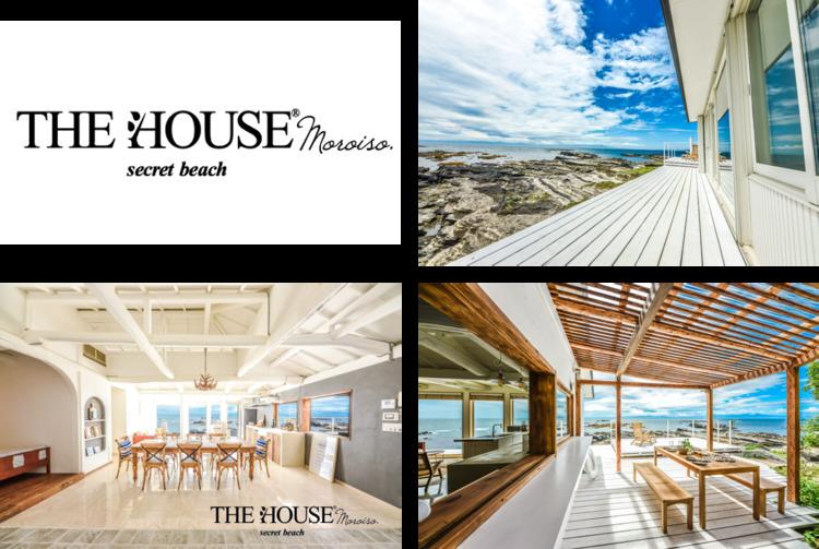 葉山に誕生した秘密基地「THE HOUSE Moroiso」で自然を満喫!
