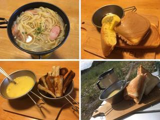 ソロキャンプでも簡単! おすすめの朝食レシピ5選 朝にぴったりのアイテム紹介も