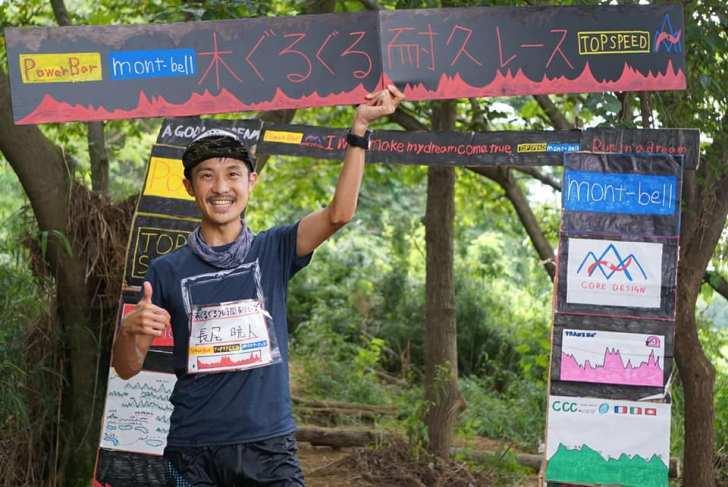DC Weekly 2020年8月3日 – ゴールデン・セグメントは武尊山山麓の26kmに、Speedgoat、「木ぐるぐる2時間耐久」、天塩岳速登競争のリザルト