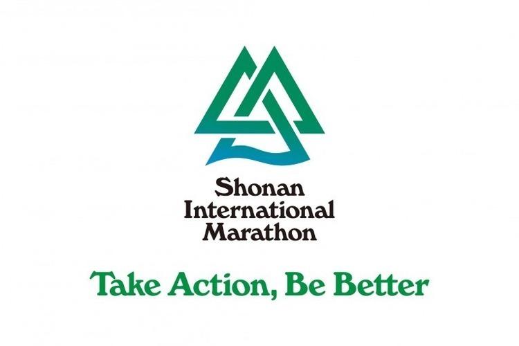 世界初、マイボトル持参のマラソン大会に。「第15回湘南国際マラソン」が2021年2月28日に開催。「THE NORTH FACE」が大会スペシャルスポンサーに決定。