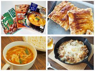 【レトルトカレーアレンジレシピ5選】カレーうどんやカレーパイなど、お手軽ランチにおすすめ