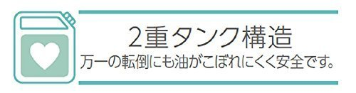 TOYOTOMI(トヨトミ)/レインボー 対流形石油ストーブ ホワイト RB-250-W