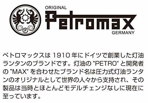 Petromax(ペトロマックス)/シュミーデアイゼンフライパン
