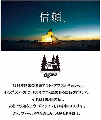 ogawa(オガワ)/ツインピルツフォーク T/C