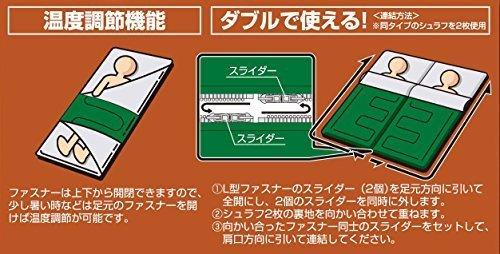 CAPTAIN STAG(キャプテンスタッグ)/プレーリー 封筒型シュラフ(寝袋)600(グリーン)