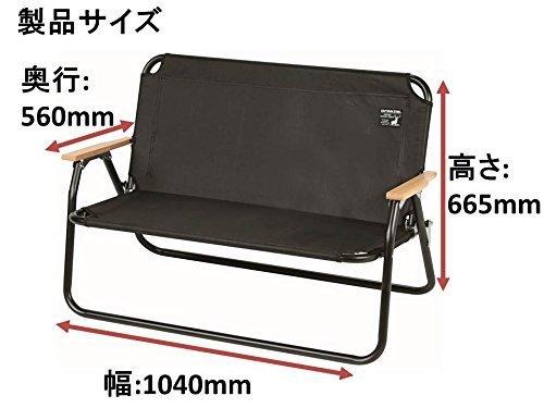 CAPTAIN STAG(キャプテンスタッグ)/CSブラックラベル アルミ背付ベンチ