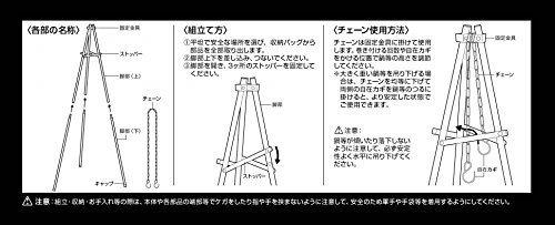 CAPTAIN STAG(キャプテンスタッグ)/CSブラックラベル 焚火 三脚