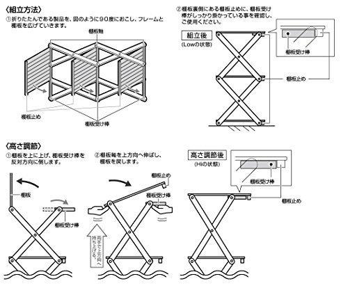 CAPTAIN STAG(キャプテンスタッグ)/CSクラシックス 木製3段ラック(460)