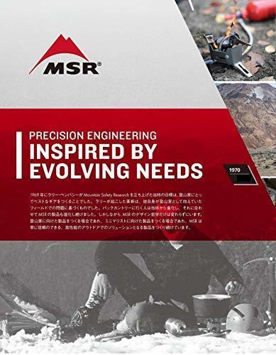 MSR(エムエスアール)/エリクサー2 グレー