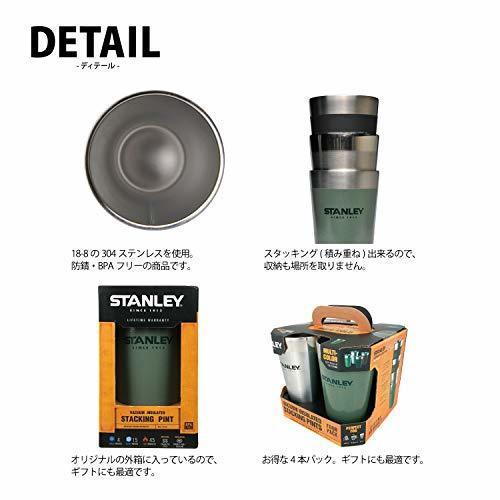 STANLEY(スタンレー)/スタッキング真空パイント 0.47