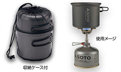 SOTO(ソト)/アルミクッカーセットM