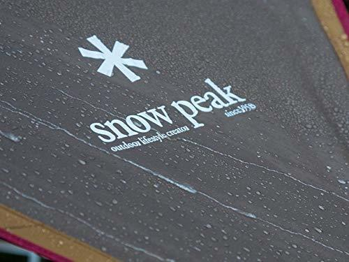 snow peak(スノーピーク)/エントリーパック TT