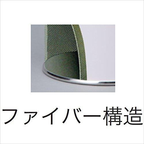 SOTO(ソト)/パワーガス250トリプルミックス