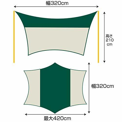 BUNDOK(バンドック)/ミニ ヘキサゴン タープ UV BDK-25