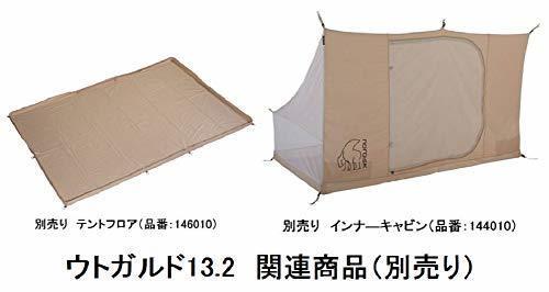 NORDISK(ノルディスク)/Utgard 13.2 Basic Cotton