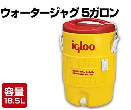 IGLOO(イグルー)/ウォータージャグ