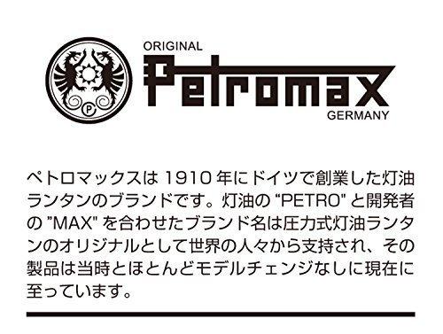 Petromax(ペトロマックス)/ティーケトル