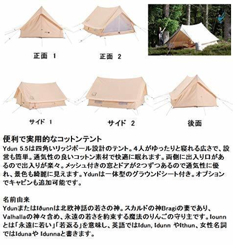 NORDISK(ノルディスク)/Ydun 5.5 Basic Cotton