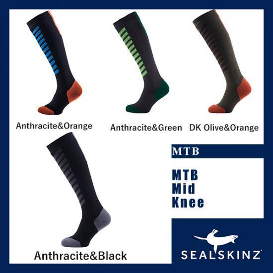 MTB Mid Knee