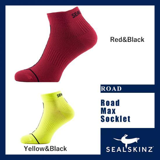 Road Max Socklet