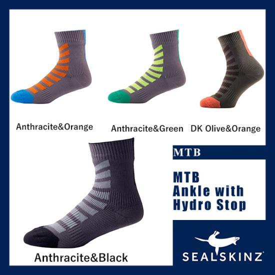 Hydrostop Thin Ankle Length Sock