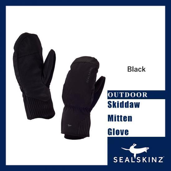 Skiddaw Mitten Glove