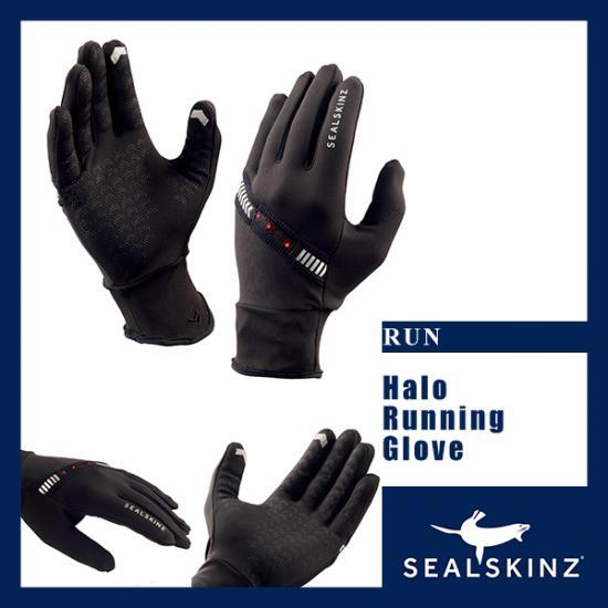 Halo Running Glove