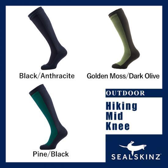 Hiking Mid Knee