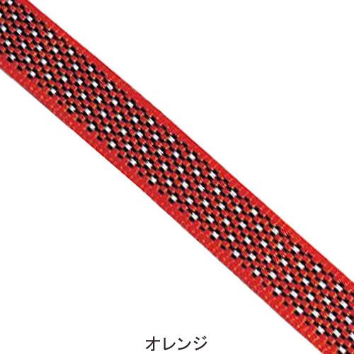 オープンスリング 120cm