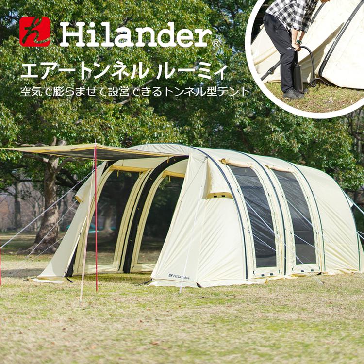 Hilander(ハイランダー)/エアートンネル ROOMY(ルーミィ)