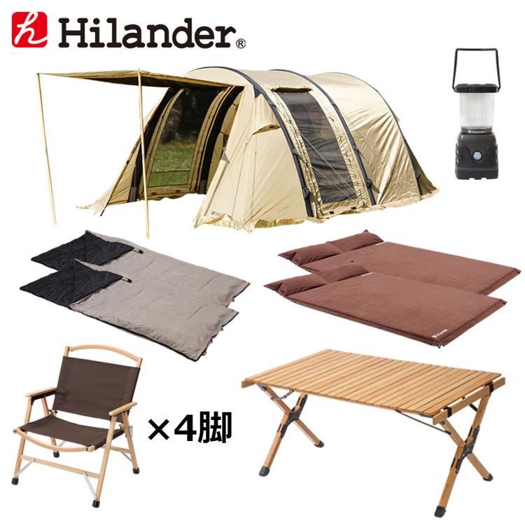 Hilander(ハイランダー)/エアートンネルMIINY フルコンプリートセット