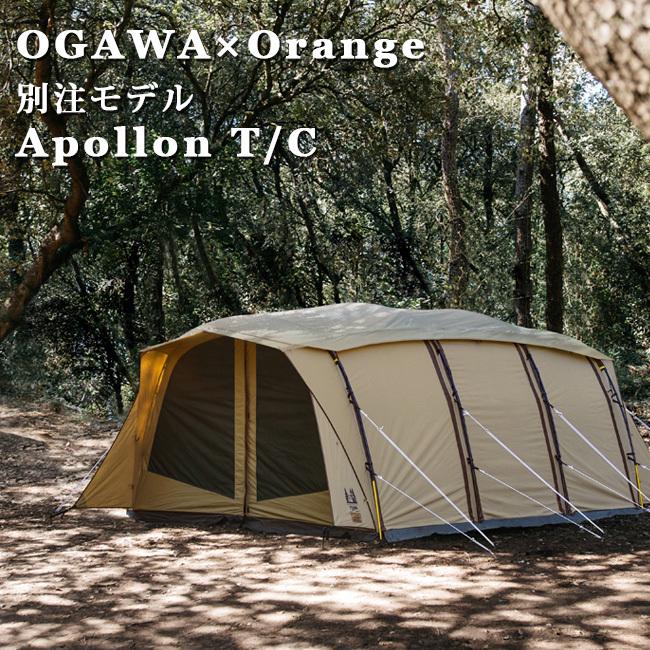 ogawa(オガワ)/アポロン T/C ogawa×Orange別注モデル