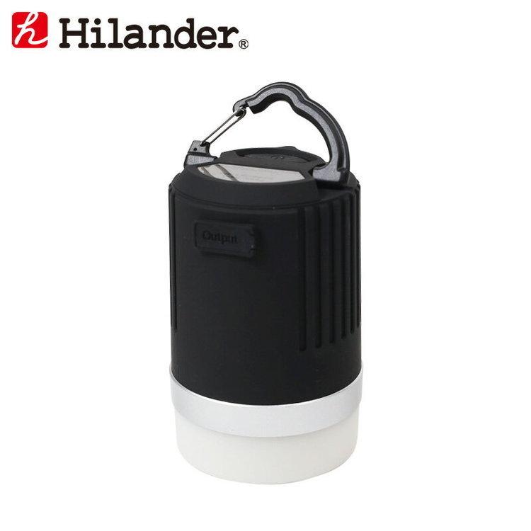 Hilander(ハイランダー)/LED ランタン(USB 充電式)