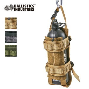 Ballistics(バリスティクス)/ボトルハンガー BSA-2006
