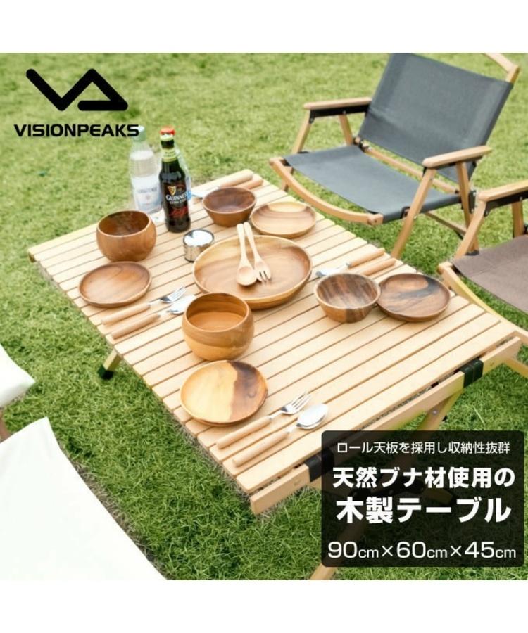 VISIONPEAKS(ビジョンピークス)/クラシックウッドロールテーブル