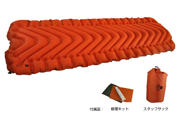 KLYMIT(クライミット)/Insulated STATIC V