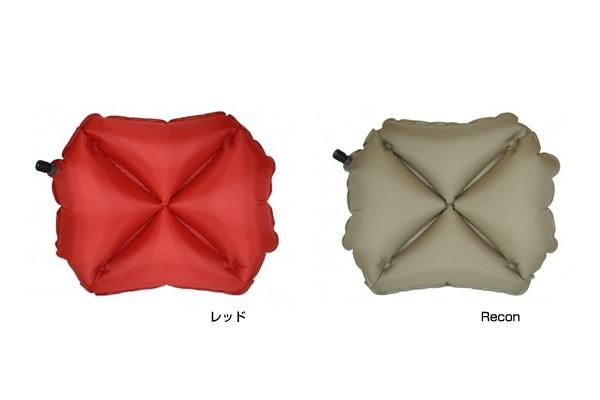 Pillow X