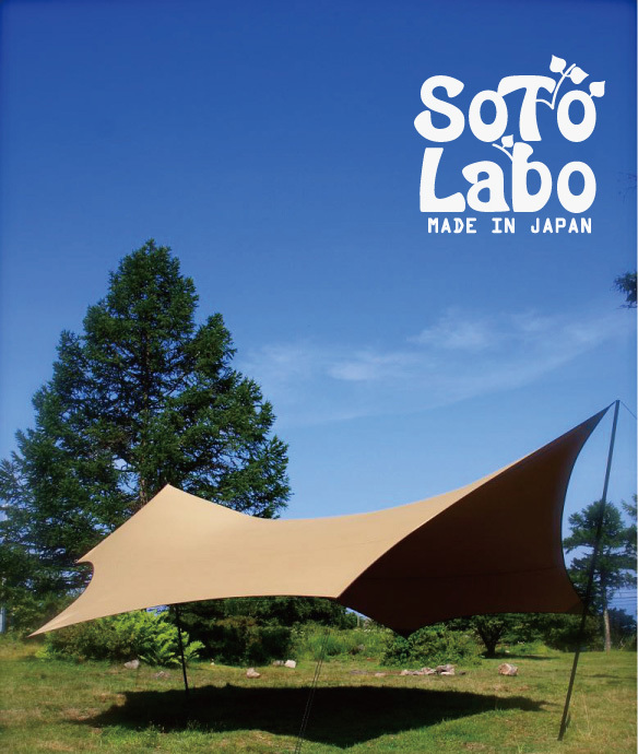 SotoLabo(ソトラボ)/cotton KOKAGE wing Sand color