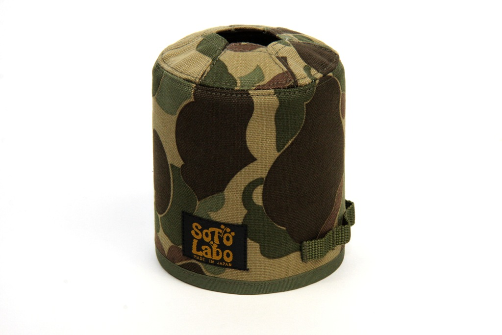 Gas cartridge wear / Hunter Camo OD500