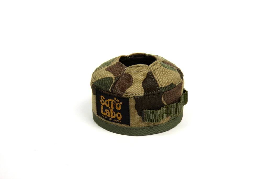 Gas cartridge wear / Hunter Camo OD110